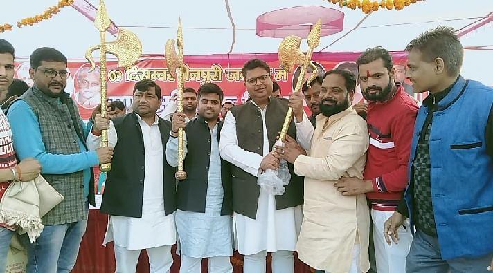 मैनपुरी में सपा के पूर्व केबिनेट मंत्री अभिषेक मिश्रा ने बीजेपी पर जमकर साधा निशाना