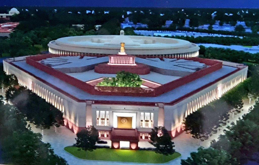 Ground Breaking Of New Parliament Building On December 10