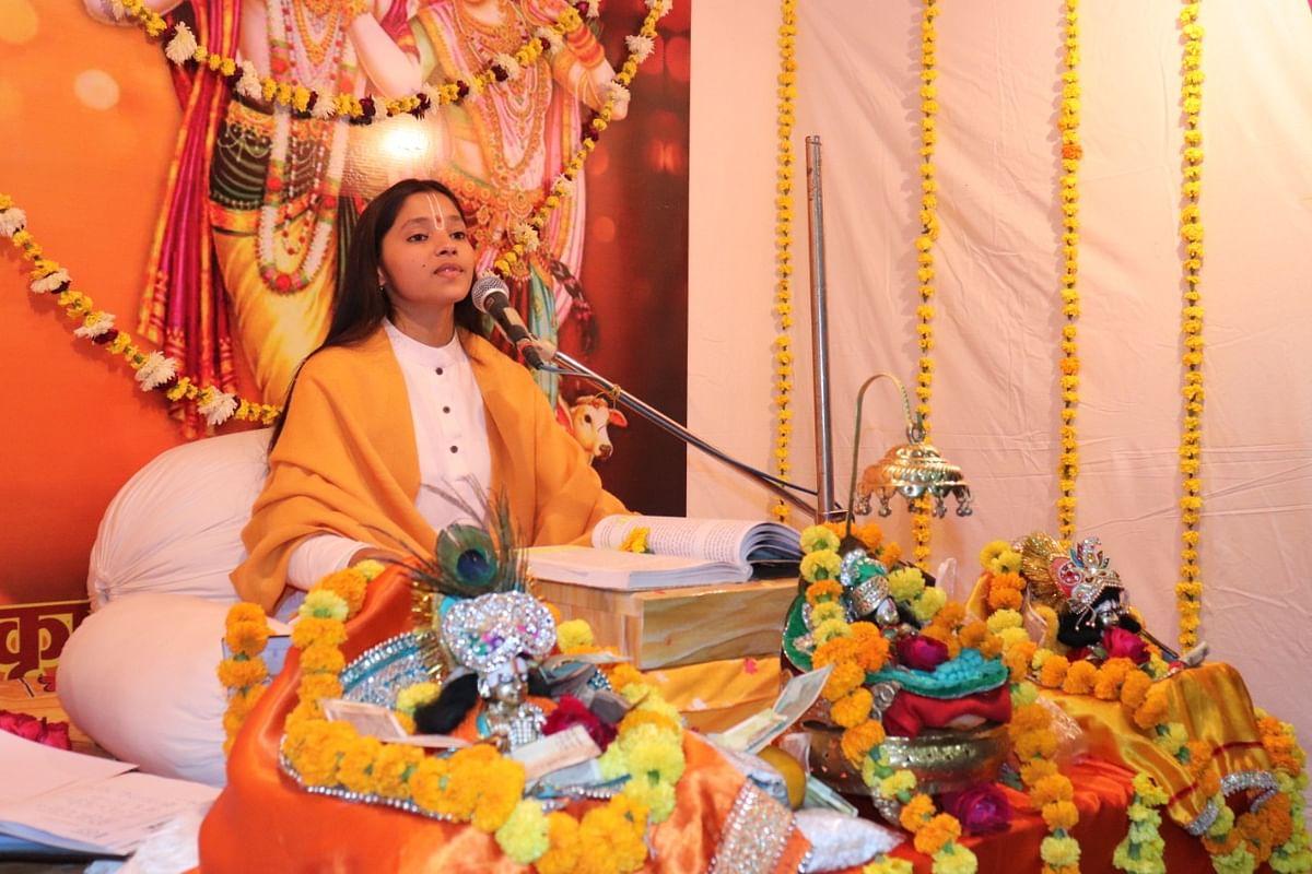 हरि नाम का आश्रय हमेशा रखना चाहिए : लक्ष्मी प्रिया