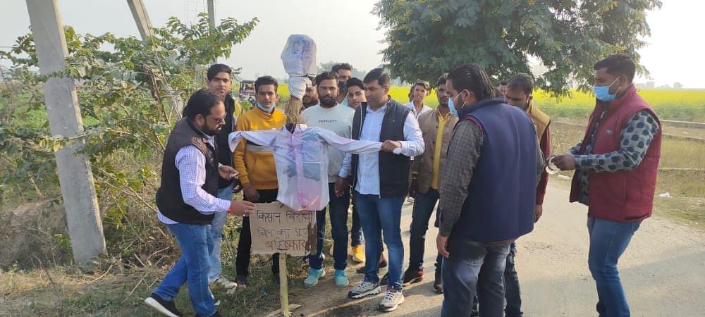 मैनपुरी में सपा नेताओं ने कड़ी सुरक्षा को चकमा दे केंद्र सरकार का फूंका पुतला, किसान बिल को बताया काला कानून