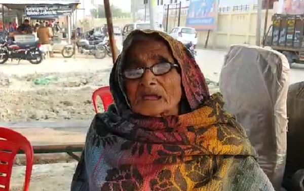 85-year-old In Mainpuri Wants To Will 12.5 Bigha Land To Modi, Says PM's Schemes Taking Care When Kids Abandoned Her