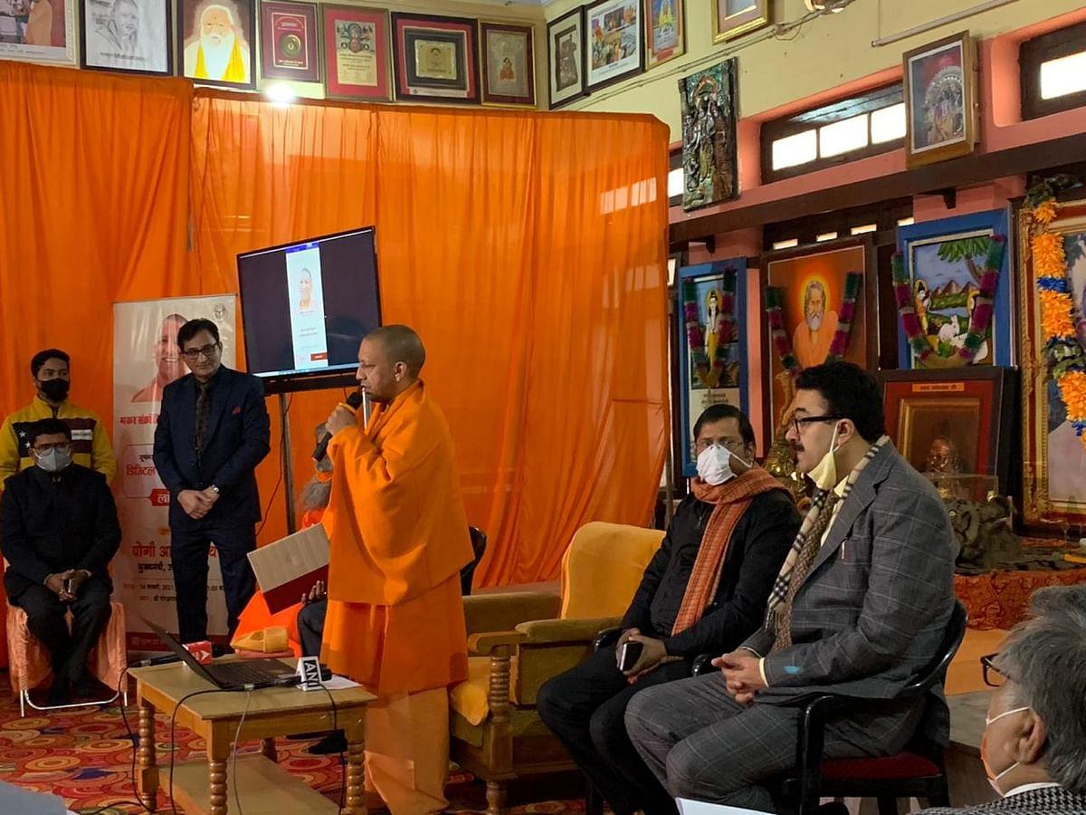 Yogi Adityanath Launches 'Digital Diary' Of Information Department