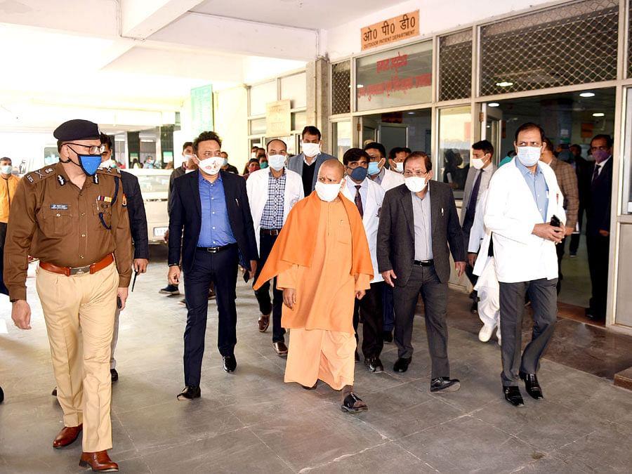 Ahead Of COVID-19 Vaccination, Yogi Adityanath Checks Preparedness At Civil Hospital In Lucknow