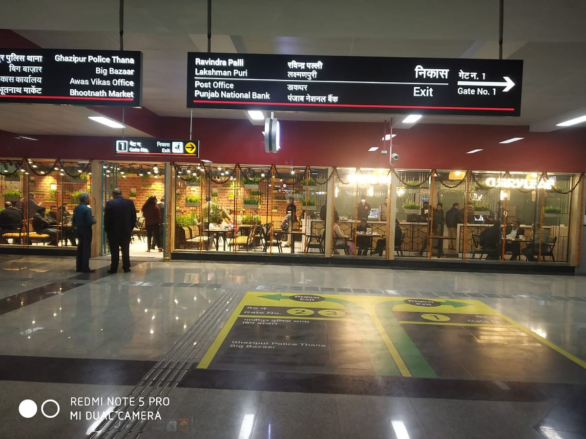 Aryan's Restaurant Inaugurated At Bhootnath Metro Station In Lucknow