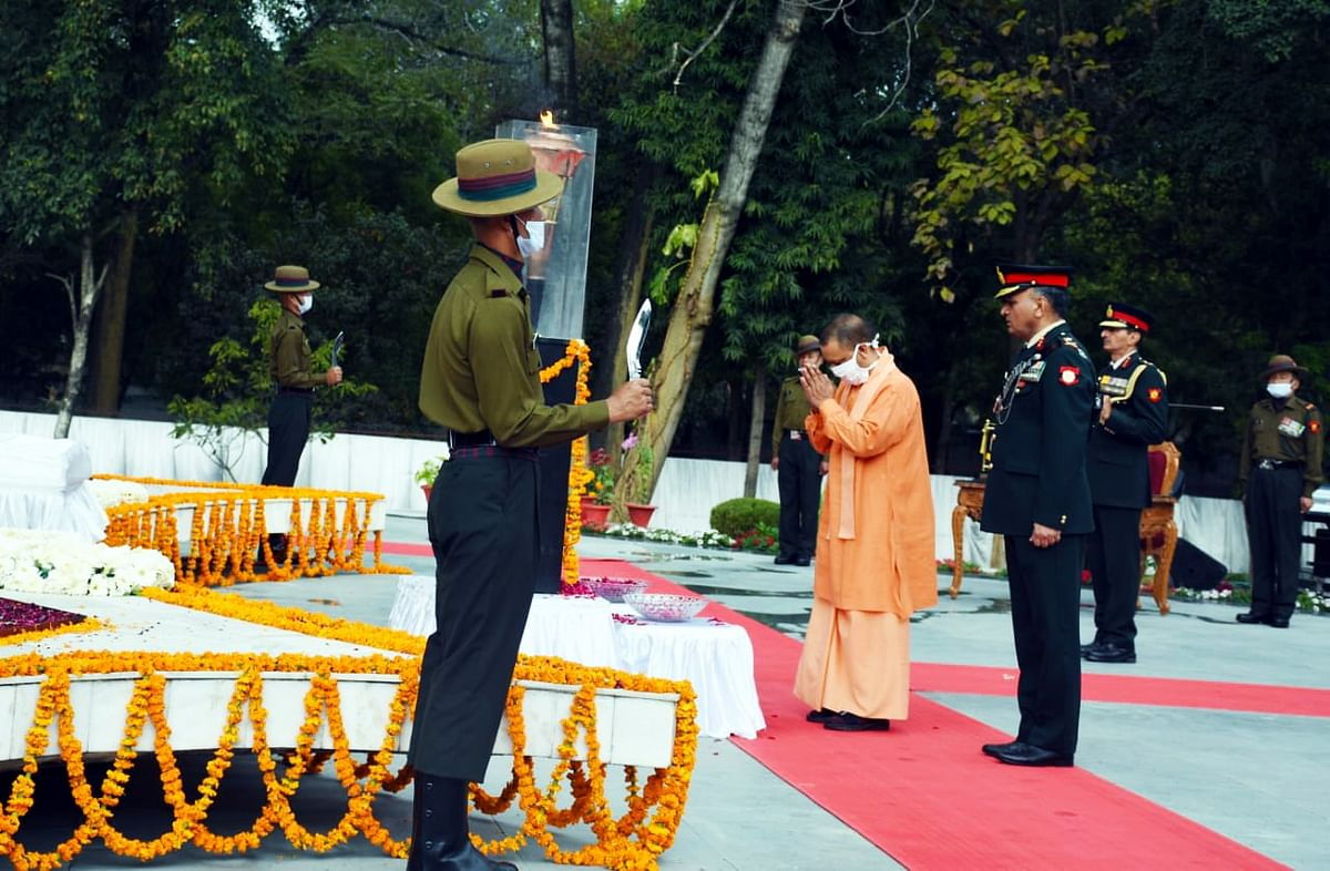 Yogi Attends A Program To Mark The 50th Anniversary Of India's Victory In The 1971 War