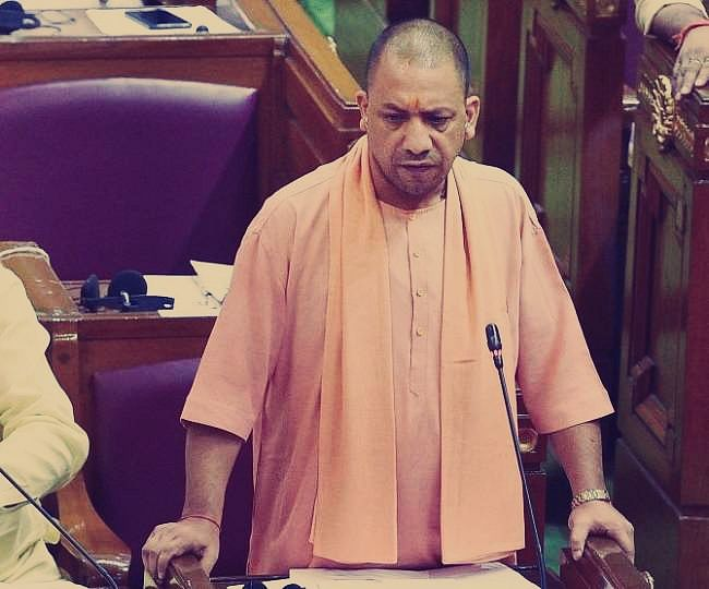 Yogi In Legislative Council: The Budget Aimed At Comprehensive Development Of UP