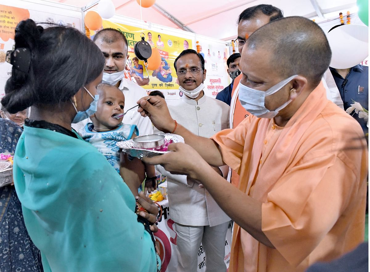 With Mantra Of Reform, Perform And Transform Perception About UP Has Changed Drastically In Four Years: Yogi Adityanath