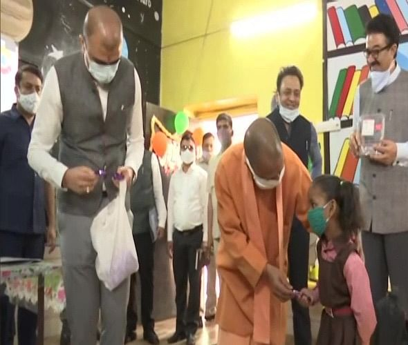 Primary Schools Reopen In UP, Yogi Visits Students In Lucknow