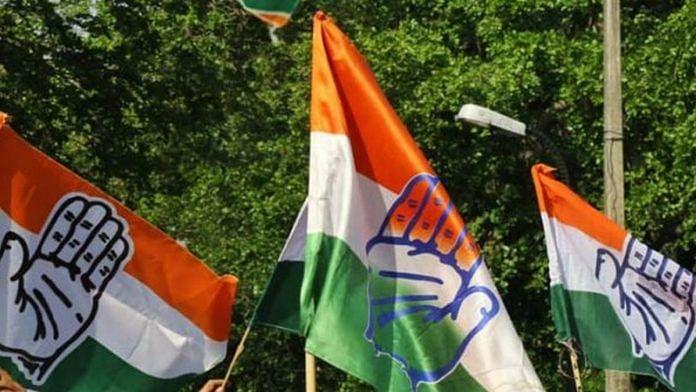 Seven District Congress Presidents Named In Uttar Pradesh