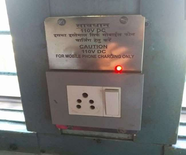 With Growing Fire Incidents, Indian Railways Bans Charging Of Electronic Gadgets In AC Coaches At Night