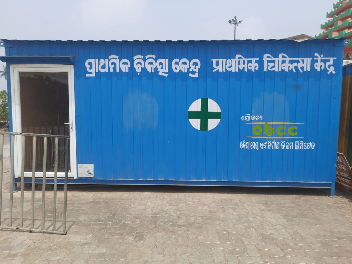 Air-Conditioned First Aid Centre To Be Inaugurated Near Jagannath Temple In Puri On April 14