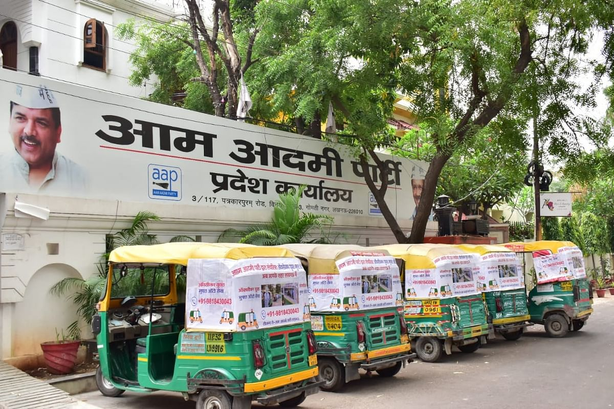 Big Relief In COVID Pandemic As AAP Rolls Out 'Oxygen-Auto Service' In Lucknow