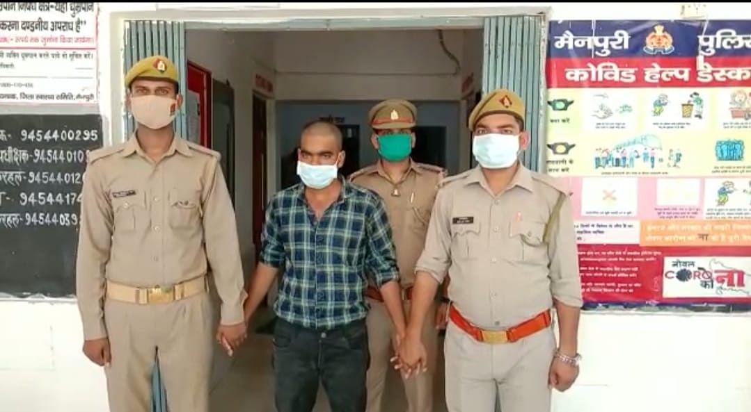 मैनपुरी में पुत्र ही निकला पिता का हत्यारा, पुलिस ने किया गिरफ्तार