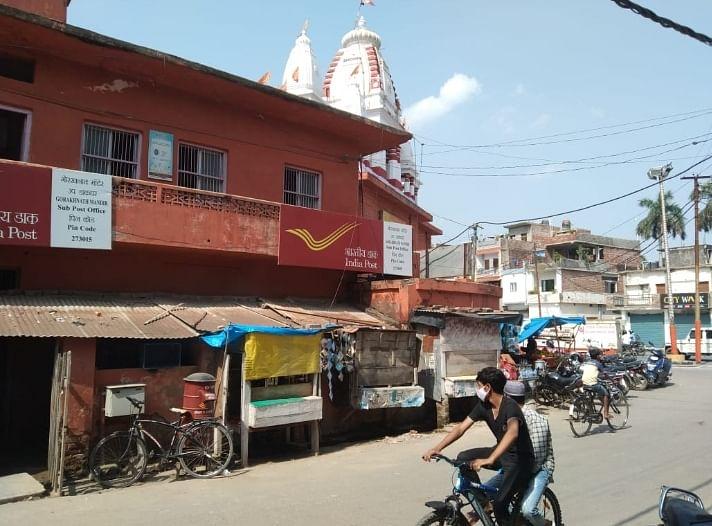 गोरखनाथ मंदिर के समीप जिनके रहने से मुख्यमंत्री योगी आदित्यनाथ की सुरक्षा खतरे में है, वे अब सीएम से करेंगे फ़रियाद