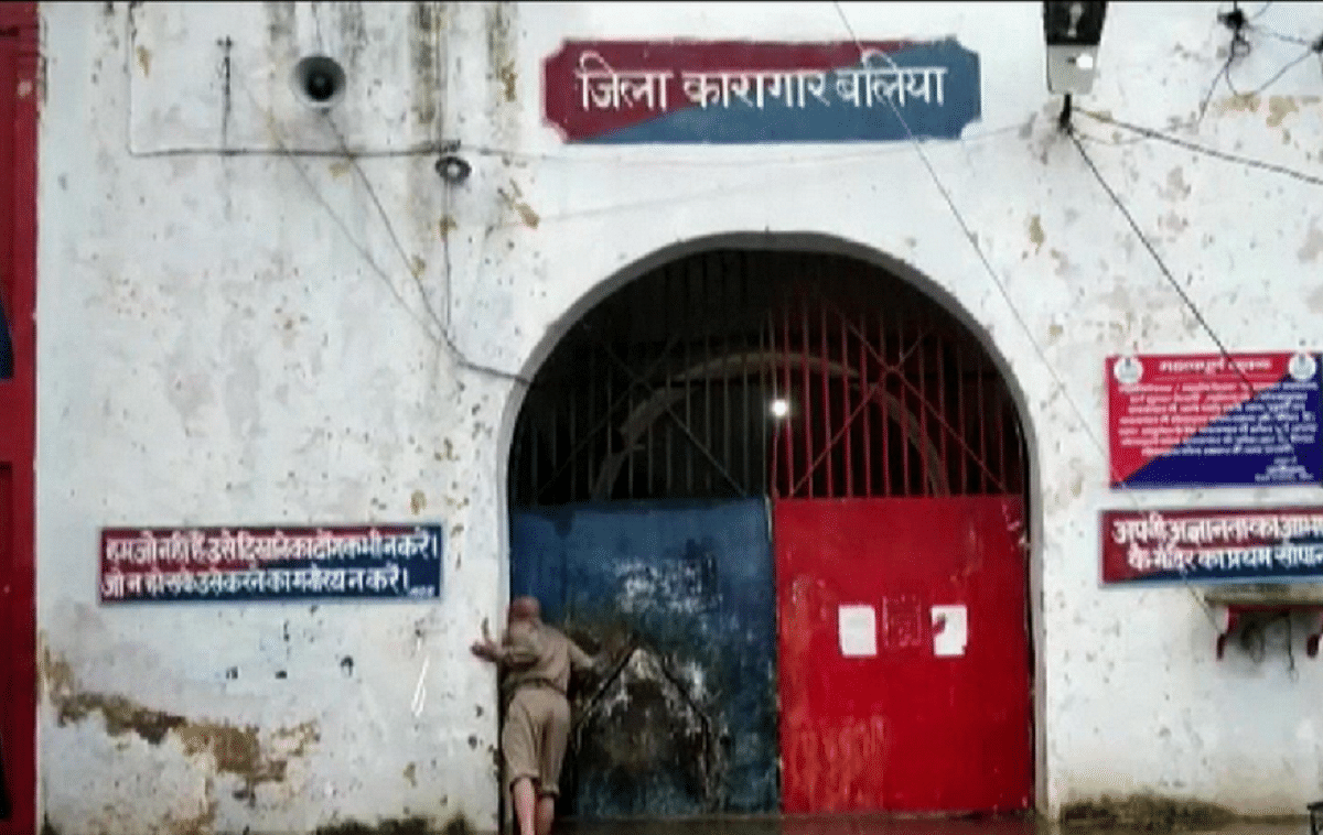Prisoners Riot In UP's Ballia Jail, Stones Pelted At Jail Staff