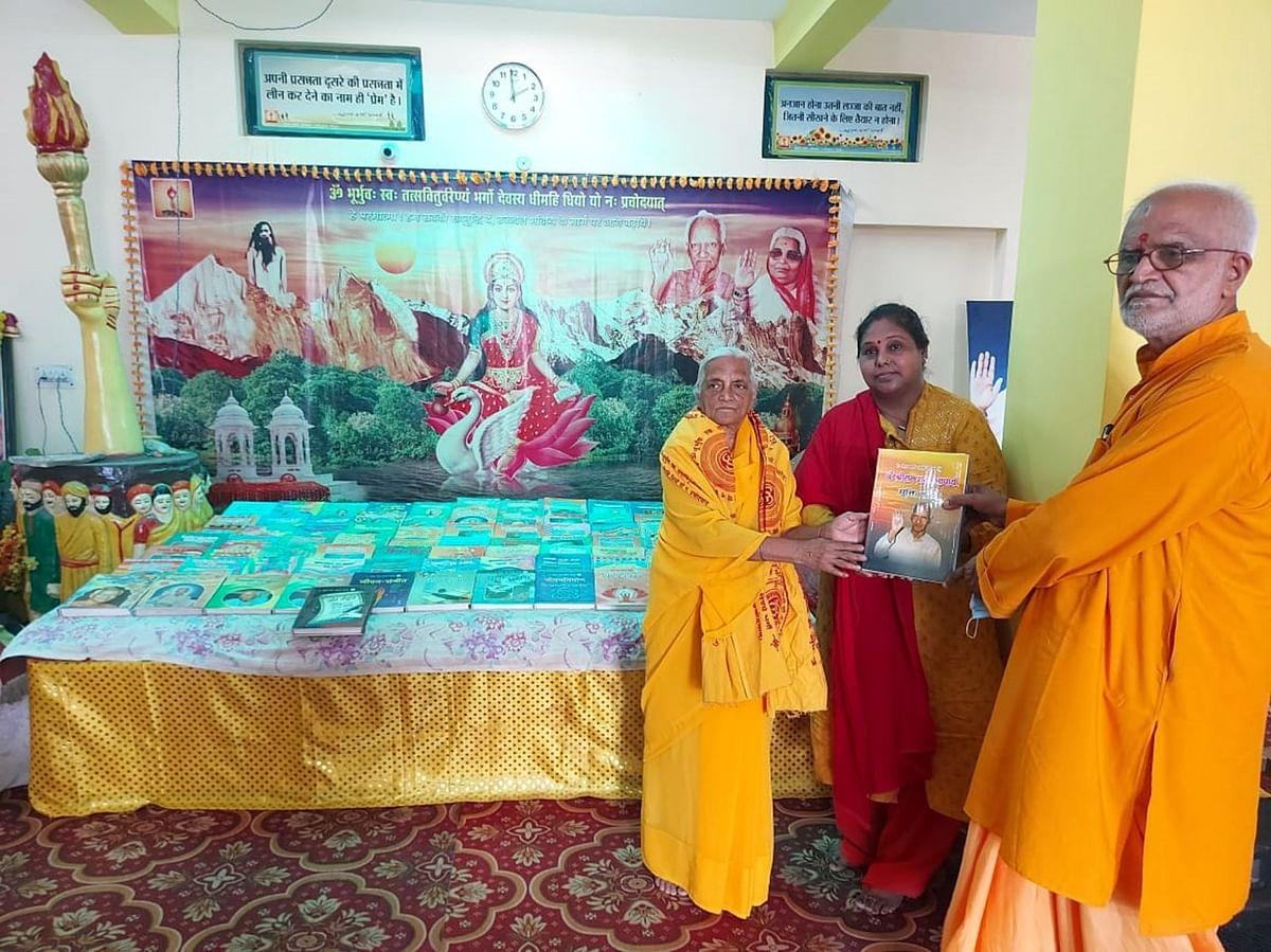 गायत्री ज्ञान मंदिर का ज्ञान यज्ञ अभियान के अन्तर्गत में 342वाँ युगऋषि सम्पूर्ण वाङ्मय साहित्य की स्थापना