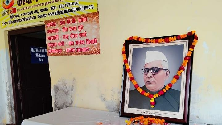 चंद्रभानु गुप्ता की याद में लगाया गया नेत्र चिकित्सा शिविर, 51 का हुआ निशुल्क मोतियाबिंद ऑपरेशन