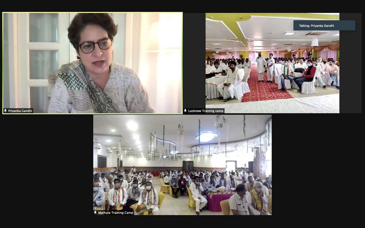 Priyanka Gandhi Interacts With Congress Office Bearers Of Lucknow And Mathura