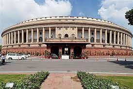 नॅशनल इन्स्टिट्यूट्स ऑफ फूड टेक्नॉलॉजी, एंटरप्रेनरशिप अँड मॅनेजमेंट 2021 हा कायदा संसदेत मंजूर