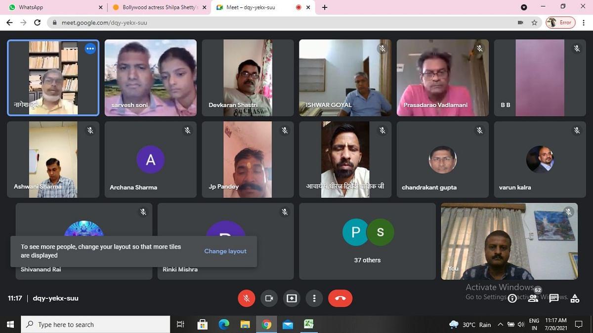 उत्तर प्रदेश में हुआ ऑनलाइन संस्कृत सम्भाषण कक्षाओं का सामूहिक उद्घाटन
