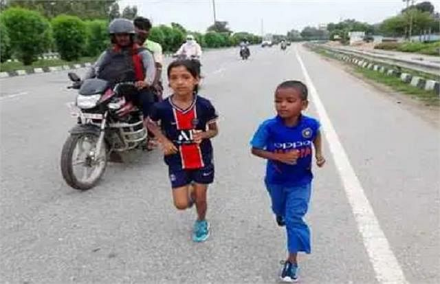 An 8-year-old Girl, Her 5-Year-old Cousin On A Marathon Run From Prayagraj To India Gate In New Delhi