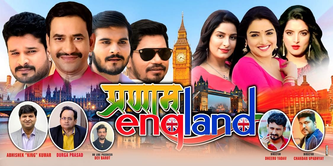 London Industrialist To Invest In 11 Regional Language Movies Including Bhojpuri