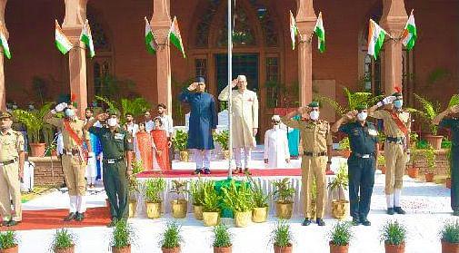 Aligarh Muslim University Celebrates Independence Day