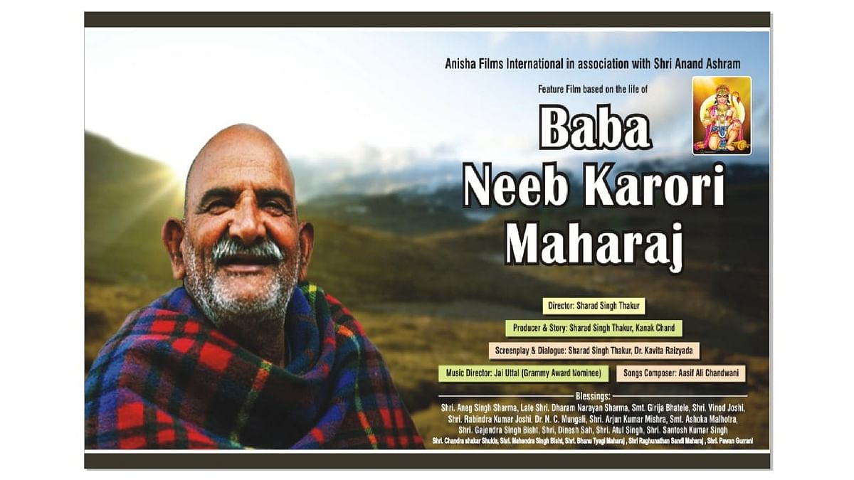 48-Years After He Left His Mortal Coil, A Biopic On Neeb Karoli Baba Being Made