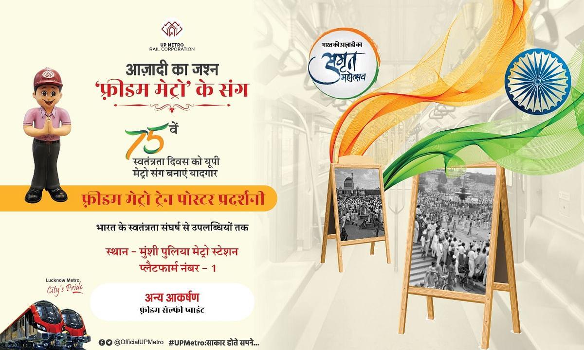 'Freedom Metro' Exhibition At Munshipuliya Metro Station To Celebrate 75th Independence Day