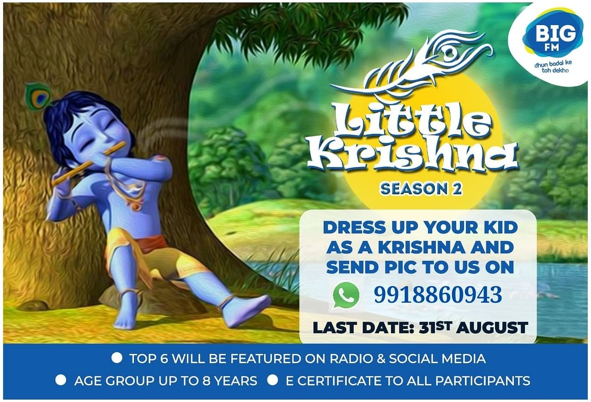 This Janmashtami Dress Up like Little Krishna And Get Featured On 94.3 Big FM