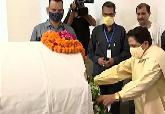 BSP Supremo Mayawati Pays Tributes To Kalyan Singh