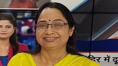Akhilesh Yadav Names Juhie Singh As National President Of Samajwadi Party Women's Wing