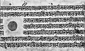 UP Setting Up Helpline For Foreign Students Interested In Learning Sanskrit