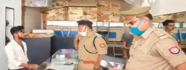 Gold Shop In Lucknow's Gomtinagar Robbed By Armed Miscreants In Broad Daylight