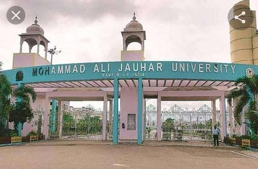 Allahabad HC Stays Demolition Of Jauhar University Gate In Rampur