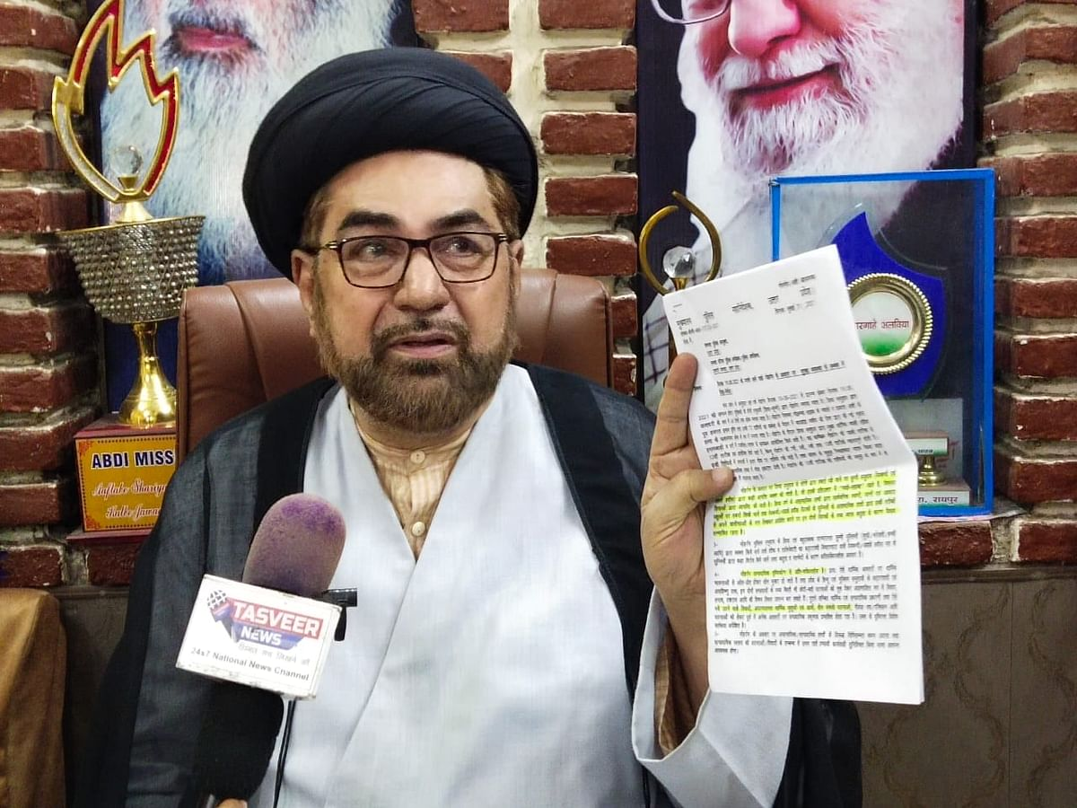 """Shia Cleric Kalbe Jawad Objects To Police Circular On Moharram, Accuses DGP Of Trying To """"Incite Riots"""""""