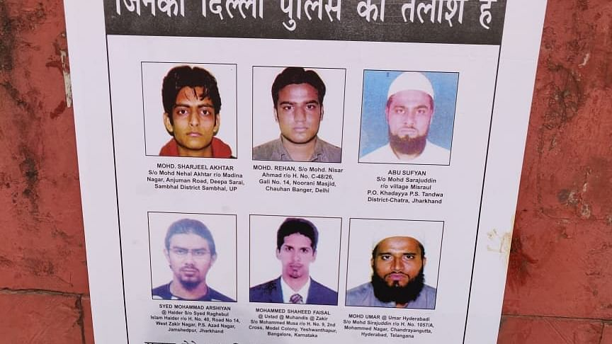 Ahead of PM's Independence Day Address, Police Puts Up Posters Of Al Qaeda Terrorist Around Red Fort