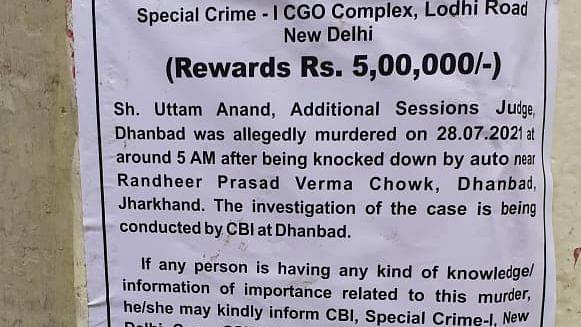 """CBI Announces Rs Five Lakh Cash Reward For """"Worthwhile Info"""" On Hit And Run Case Of Judge Uttam Anand"""