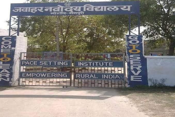 SIT Continues Probe Into Death of Girl Student At Mainpuri's Navodaya Vidyalaya