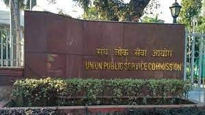 UPSC Opens Online Applications For NDA For Women Only