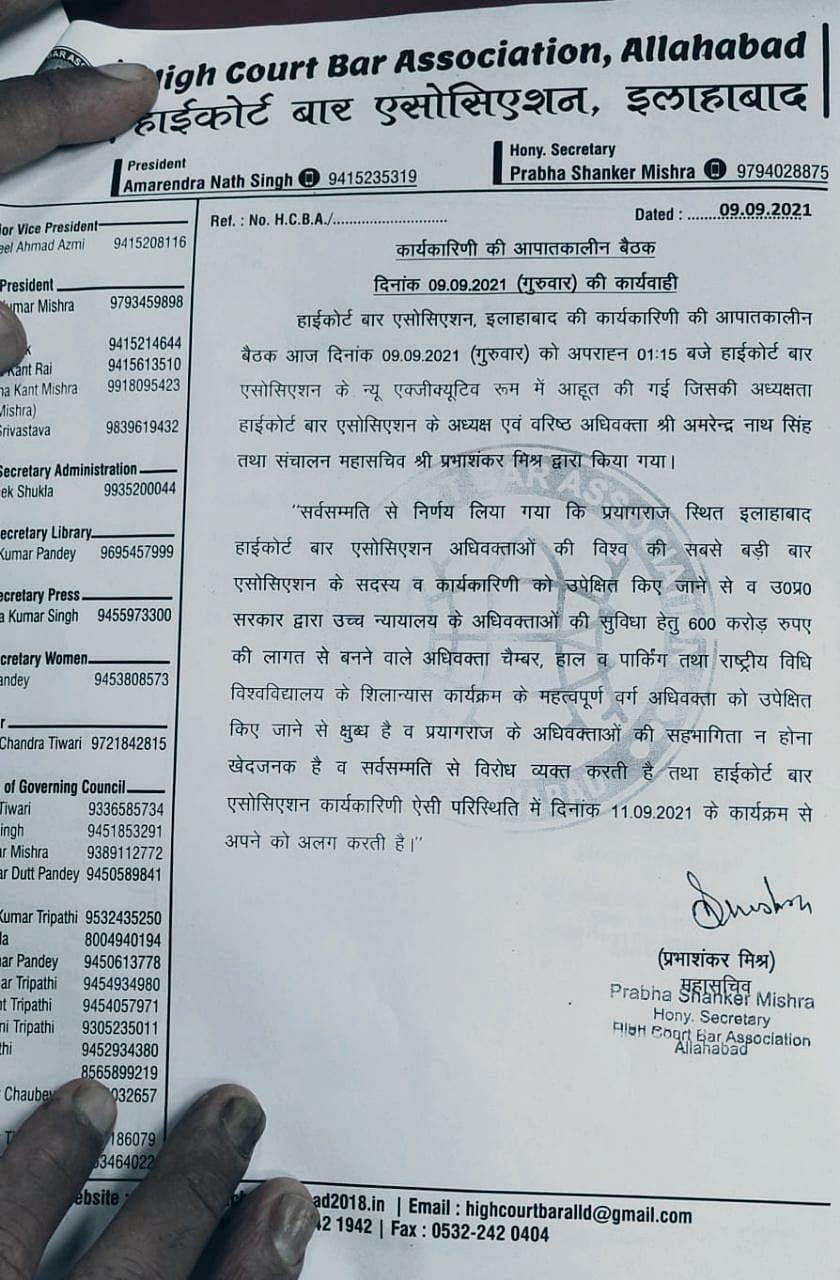 Allahabad High Court Bar Association To Boycott Presidential Event On Saturday
