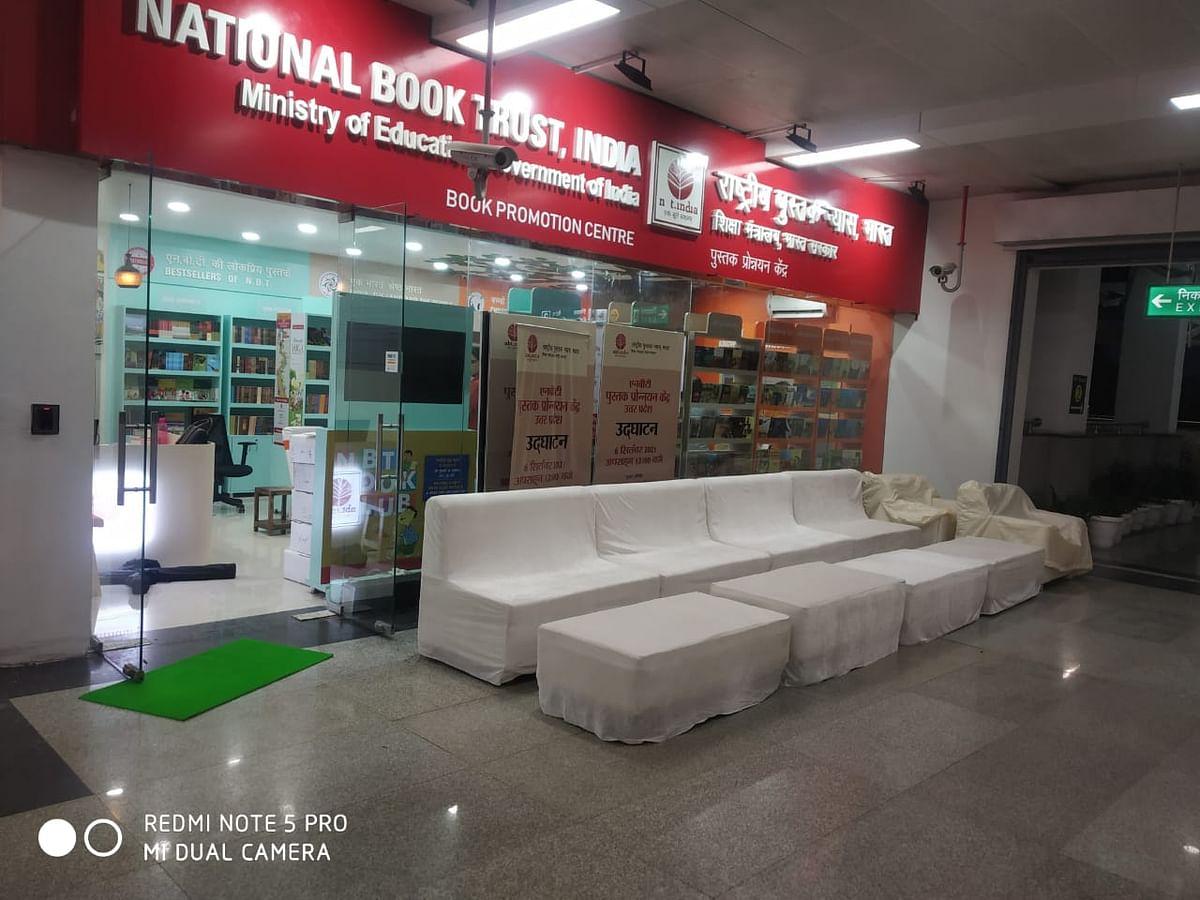 पुस्तक प्रेमियों के लिए लखनऊ विश्वविद्यालय मेट्रो स्टेशन पर आज से नेशनल बुक ट्रस्ट के पुस्तक केन्द्र का उद्घाटन