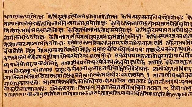 Sanskrit Gets Big Boost In UP Under Yogi Adityanath's Watch!