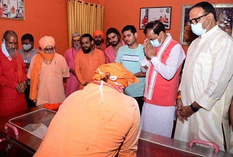 Video Of Mahant Narendra Giri Lying Dead On Floor Surfaces