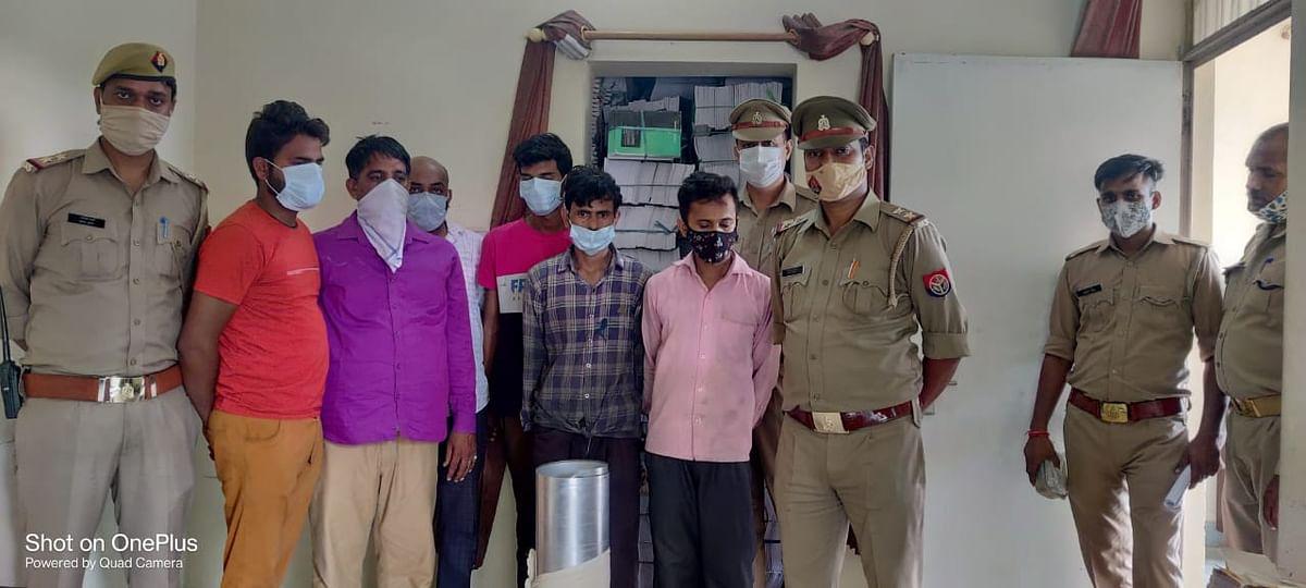 Hapur Police Bust Gang Printing Duplicate And Fake NCERT Books
