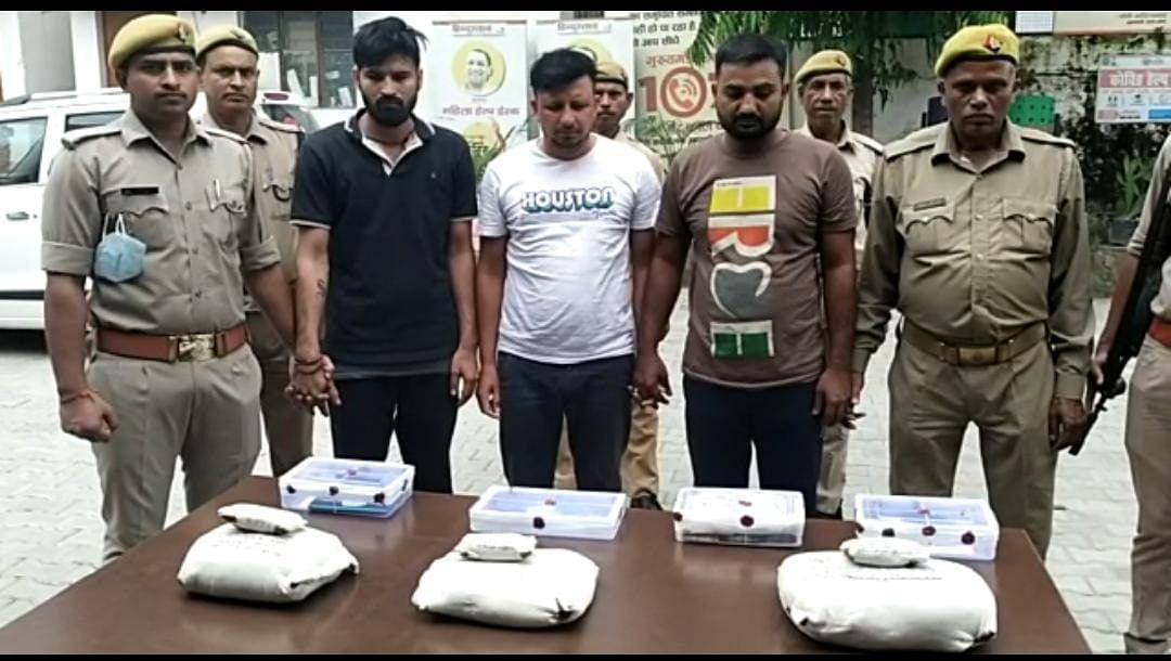Shahjahanpur Police Bust Inter-State Drug Smuggling Gang, Opium Worth Rs 11 Crores Seized
