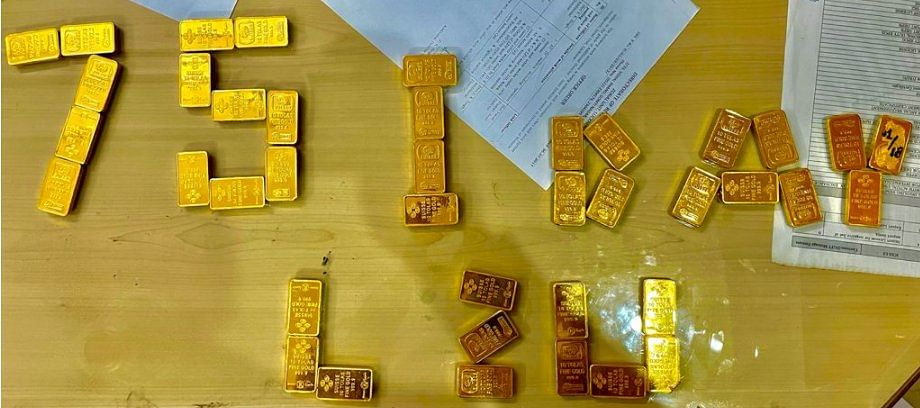 Nine Kg Of Gold Seized At Lucknow Airport, Four Including Custom Constable Arrested