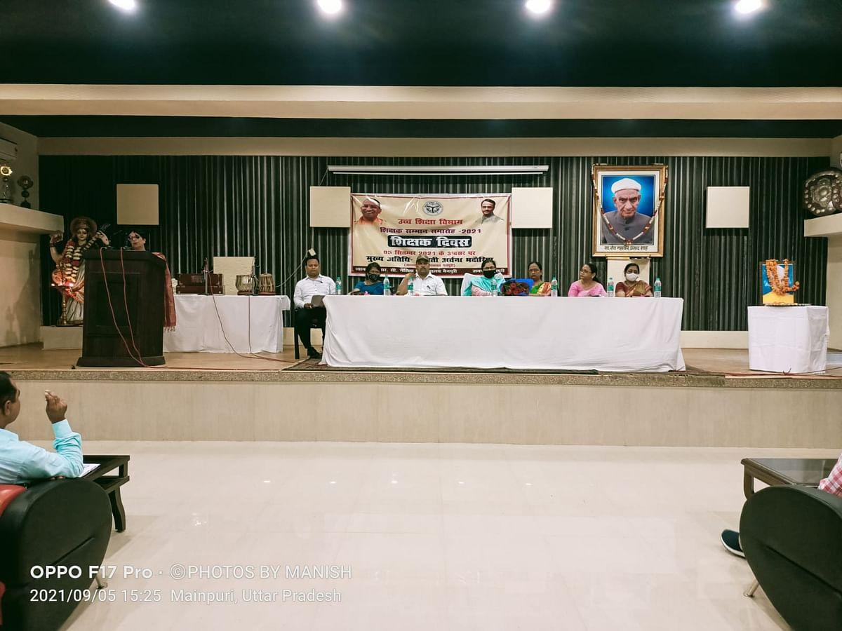 मैनपुरी में शिक्षक दिवस के अवसर पर शिक्षकों को किया गया सम्मानित
