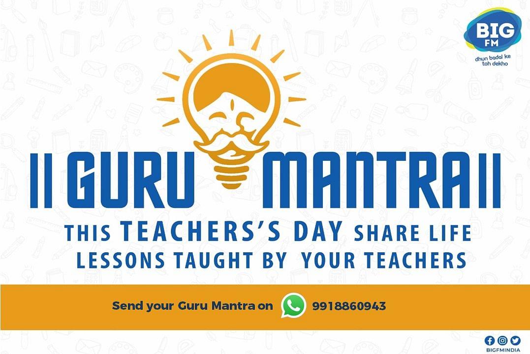 This Teachers Day, Send Your 'Guru' A Message Through 94.3 Big FM