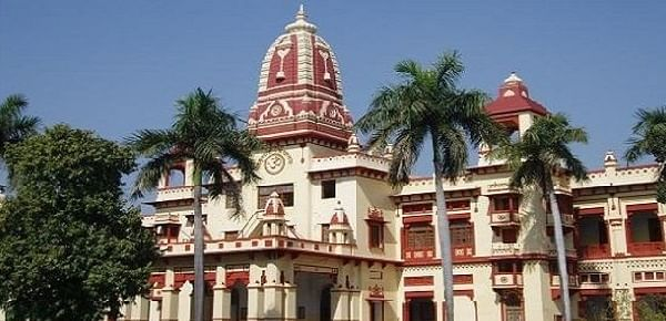 BHU To Teach Engineering In Hindi Also From The Next Academic Session